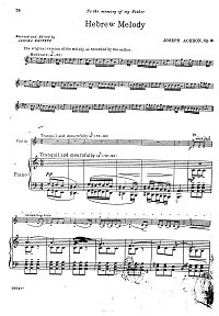 Achron - Heifetz - Hebrew melody for violin and piano - Piano part - first page