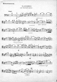 Shostakovich - Adagio for cello and piano - Instrument part - First page