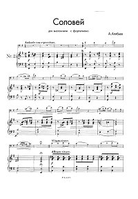 Alyabiev - Nightingale for cello and piano - Piano part - First page