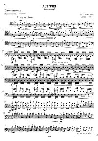 Albeniz - Asturia for cello and piano - Instrument part - first page