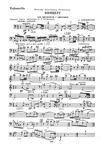 Babajanyan - Concert for cello and piano - Instrument part - First page