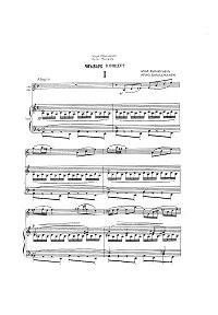 Babajanyan - Violin concerto a-moll - Piano part - first page