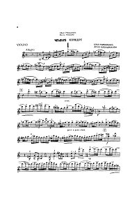 Babajanyan - Violin concerto a-moll - Instrument part - first page