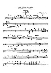 Babajanyan - Violin Sonata b-moll - Instrument part - first page