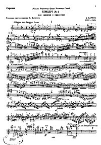 Bartok - Violin concerto N2 - Instrument part - first page