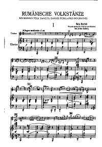 Bartok - Six Romanian dances for violin - Piano part - First page