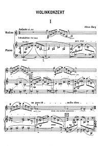 Berg - Violin Concerto - Piano part - first page