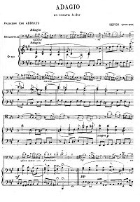 Berteau - Adagio from Sonate A-dur for cello - Piano part - first page
