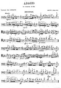 Berteau - Adagio from Sonate A-dur for cello - Instrument part - first page