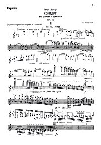 Britten - Violin concerto and orchestra op.15 - Instrument part - First page