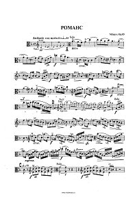 Viola part - First page