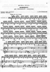Brusilovsky - Cello Concerto (1969) - Piano part - first page