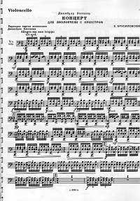 Brusilovsky - Cello Concerto (1969) - Instrument part - first page