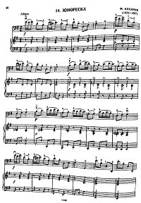 Bukinik - Humoresque for cello and piano - Piano part - first page