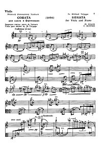 Butsko - Viola sonata (1976) - Viola part - first page