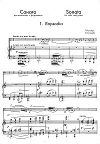 Cassado - Cello Sonata - Piano part - first page