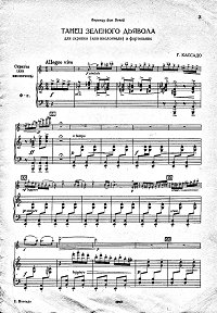 Cassado - Green devil dance for Cello - Piano part - first page