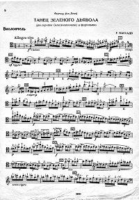 Cassado - Green devil dance for Cello - Instrument part - first page