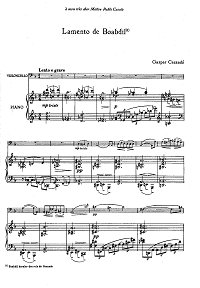 Cassado - Lamento de Boabdil for Cello - Piano part - first page