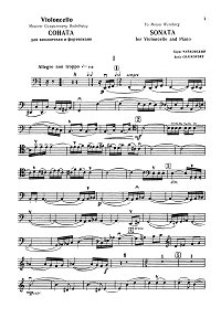 Tchaikovsky Boris - Cello sonata - Instrument part - first page