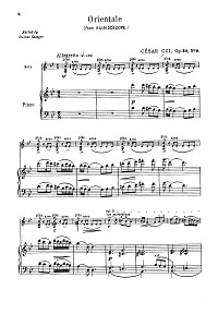 Cui - Orientale for Cello op.50 N9 - Piano part - first page