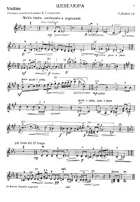 Debussy - Chevelure for violin - Instrument part - First page