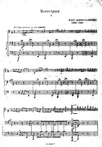 Debussy - Minstrels for cello - Piano part - first page