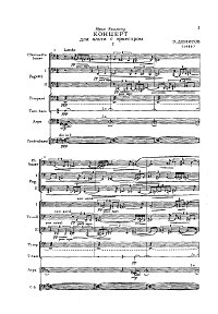 Denisov - Concert for viola and orchestra (1986) - Piano part - First page