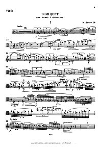 Denisov - Concert for viola and orchestra (1986) - Viola part - First page