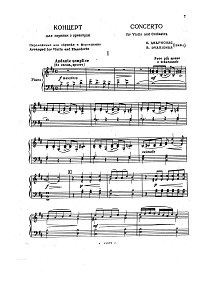 Dvarionas - Violin concerto (1948) - Piano part - first page