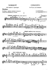 Dvarionas - Violin concerto (1948) - Instrument part - first page