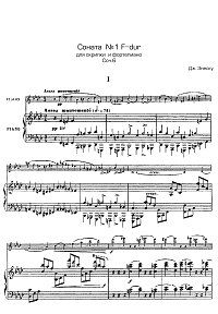 Enescu - Violin sonata N.2 Op.6 - Piano part - first page