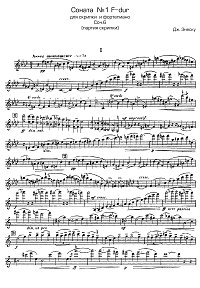 Enescu - Violin sonata N.2 Op.6 - Instrument part - first page