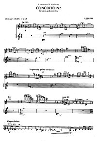 Eshpai - Violin concerto N2 - Piano part - first page