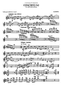 Eshpai - Violin concerto N2 - Instrument part - first page