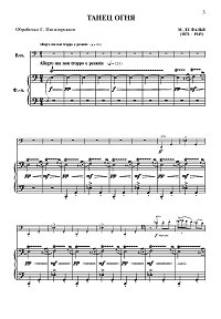 Falla Manuel - Ritual Fire Dance for cello and piano - Piano part - first page
