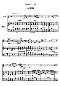 Faure - Aurora for violin - Piano part - First page