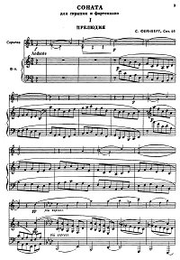 Feinberg - Violin sonata and piano op.46 - Piano part - First page