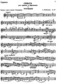 Feinberg - Violin sonata and piano op.46 - Instrument part - First page