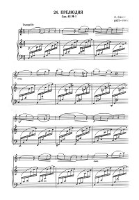 Gliere - Prelude for violin op.45 N1 - Piano part - First page