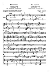 Golubev - Cello concerto D minor op.41 - Piano part - first page