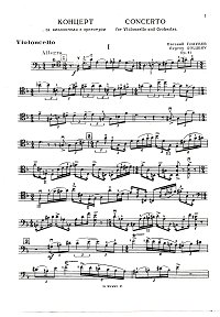 Golubev - Cello concerto D minor op.41 - Instrument part - first page