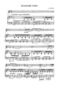 Granados - Spanish dance for cello and piano - Piano part - first page