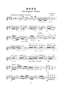 Grieg - Norvegian dance for violin - Instrument part - First page
