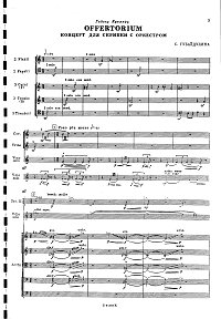 Gubaidulina - Violin Concerto N1 - Piano part - first page