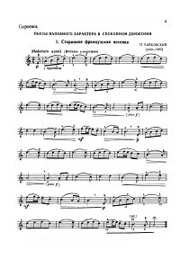 Young violinist pieces book (3-4 years) - Instrument part - first page