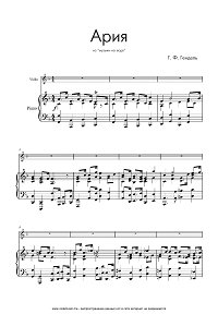 Handel - Aria from Watermusik - for violin and piano - Piano part - First page