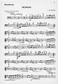 Arutunian - Impromptu for cello and piano - Instrument part - first page