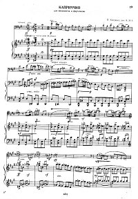 Hindemith - Capriccio for cello and piano op.8 N1 - Piano part - first page