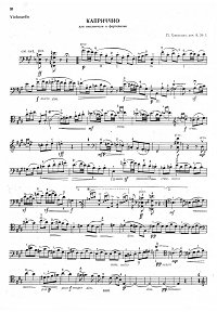 Hindemith - Capriccio for cello and piano op.8 N1 - Instrument part - first page